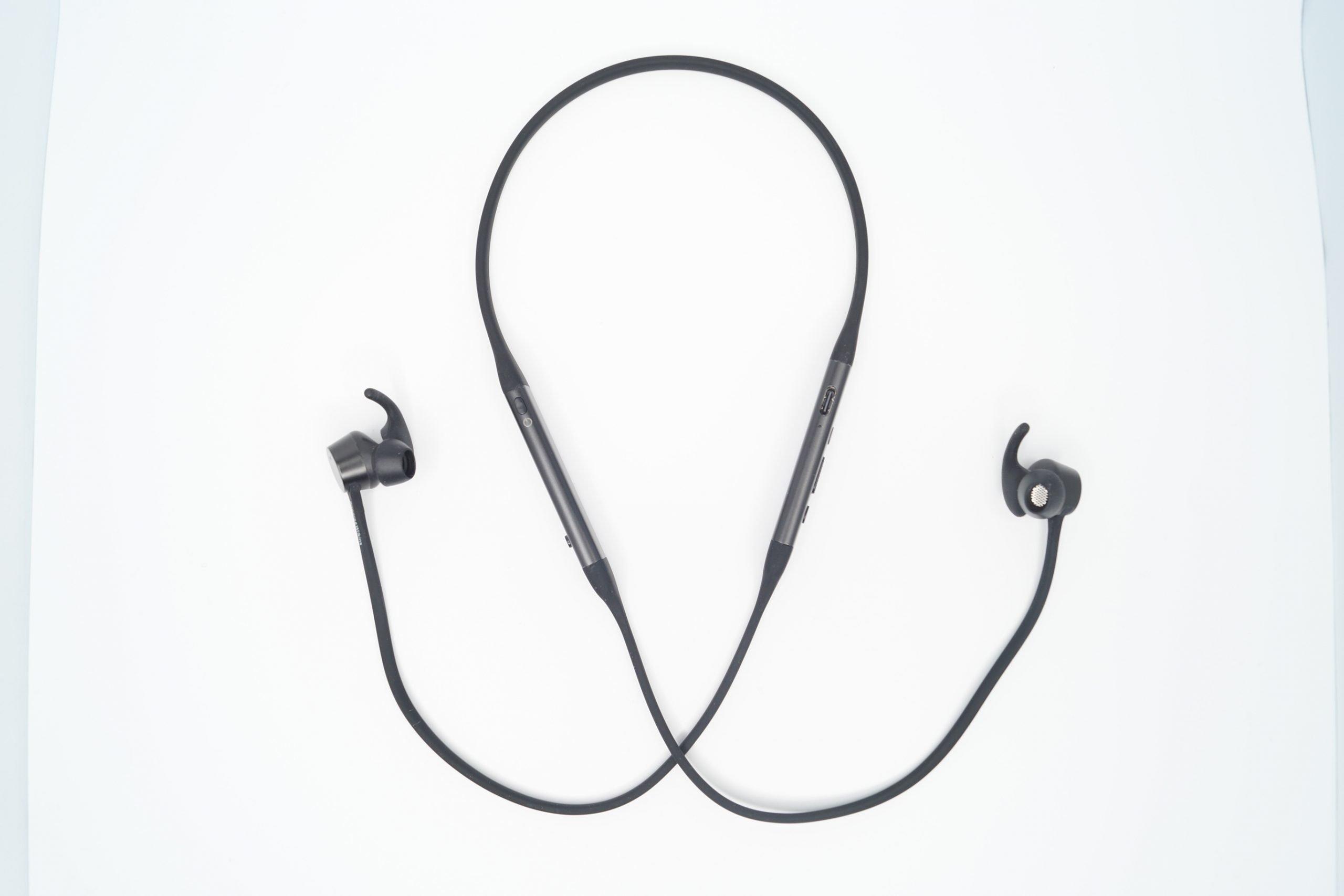 Bowers und Wilkins PI4 Kopfhörer